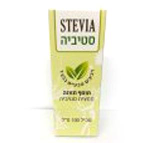סטיביה 100 טבליות