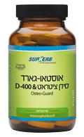 סידן ציטראט + ויטמין D400, סופהרב