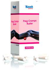אנטי לגס PREG לנשים בהריון