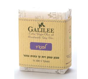 סבון מוצק לבנדר 100 גרם GALILEE