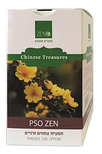 PSO ZEN פסוריאזיס 120 כמוסות זן צמחים