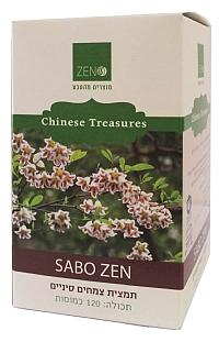 SABO ZEN סבוריאה 120 כמוסות זן צמחים