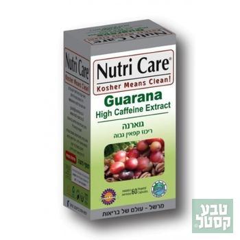 גוארנה להרזיה 60 כמוסות NUTRI CARE