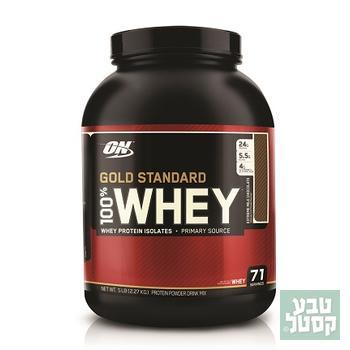 אבקת חלבון אופטימום גולד 2.3 ק'ג
