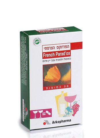 הפרדוקס הצרפתי