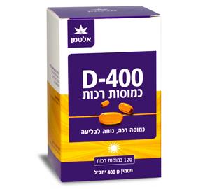 ויטמין D 400 ג'ל 60 כמוסות רכות