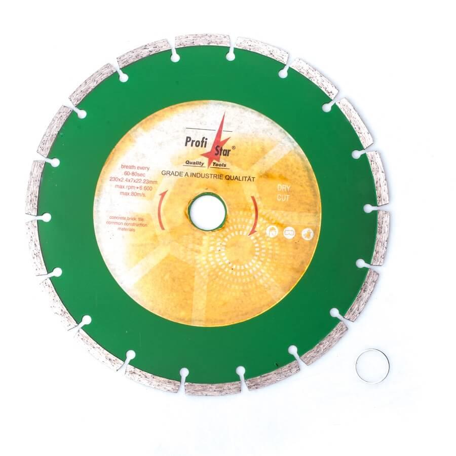דיסק (מתכת) לחיתוך בטון 9-B