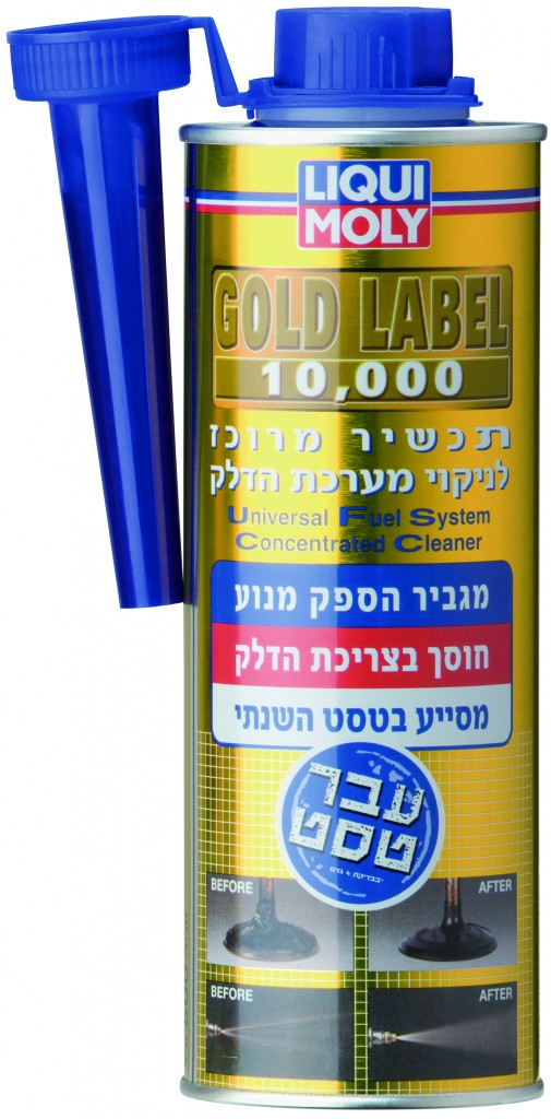 LIQUI MOLY Gold Lable - Universal Fuel System Cleaner