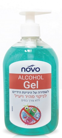 500ml Hand Sanitizer Alcogel