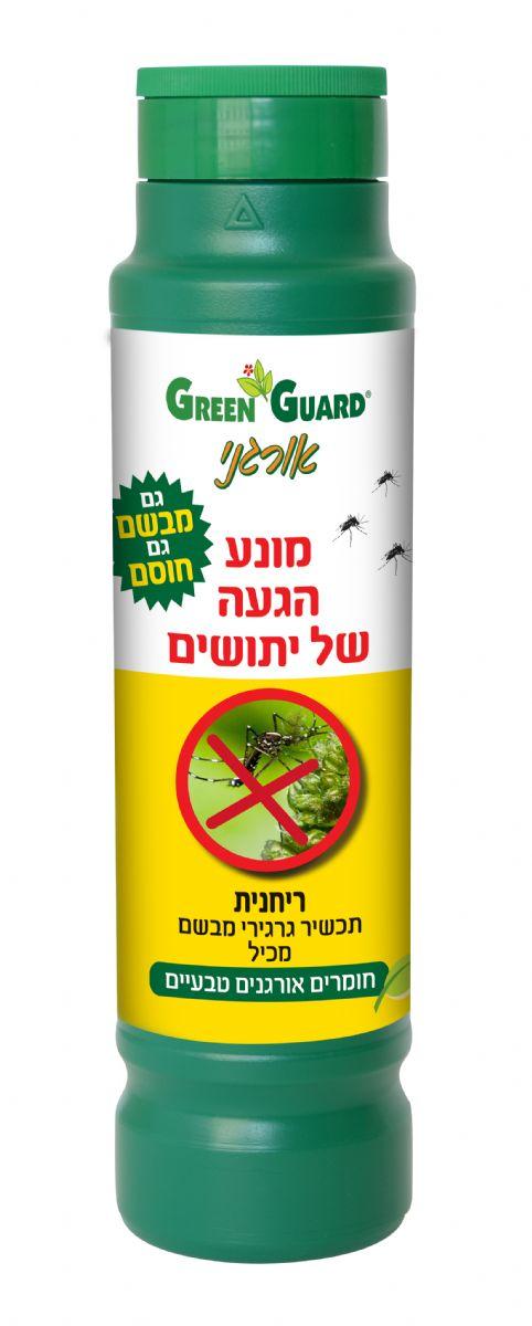 ריחנית -תכשיר אורגני גרגרי לדחיית יתושים