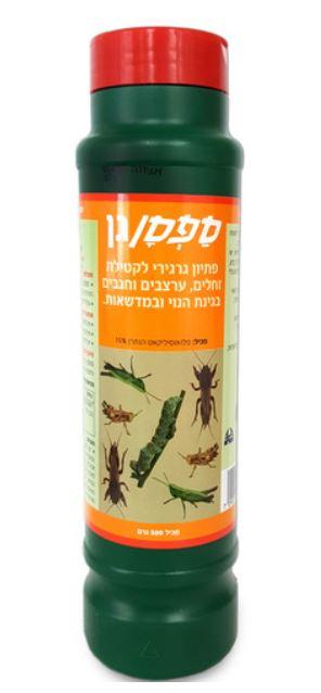 ספסן (500 גר') - פיתיון גרגירי לקטילת זחלים, ערצבים וחגבים