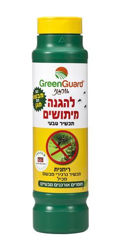 ריחנית -תכשיר אורגני גרגרי לדחיית יתושים (350 גר')