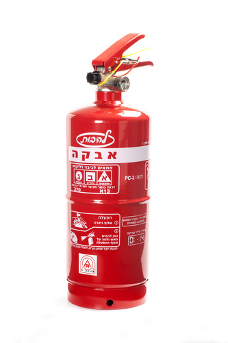 LEHAVOT PC-3 - Fire Extinguisher 3Kg