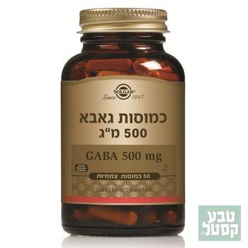 גאבא 500 מ'ג - SOLGAR GABA