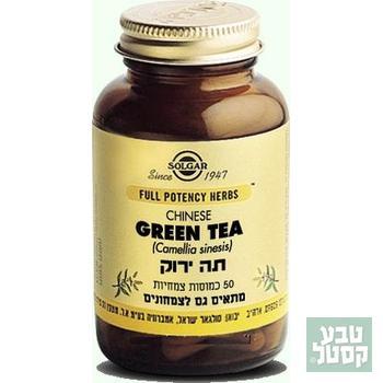 כמוסות תה ירוק של סולגאר