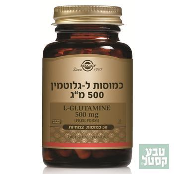 SOLGAR L-GLUTAMINE 500 50