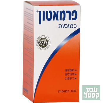 מולטי-ויטמין פרמאטון - 100 כמוסות