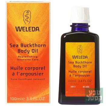 שמן גוף אובליפיחה (SANDDORN)- וולדה