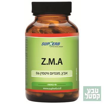 Z.M.A סופהרב 90 כמוסות ZMA