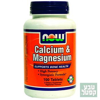 טבליות קלציום מגנזיום - NOW