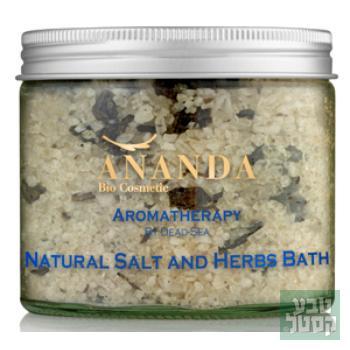 ים המלח מלח אמבט+ צמחים - אננדה