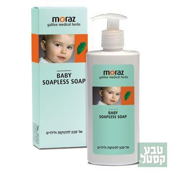 אל סבון מורז