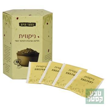 תה ניקוזית 25 תיונים עשבי קדם