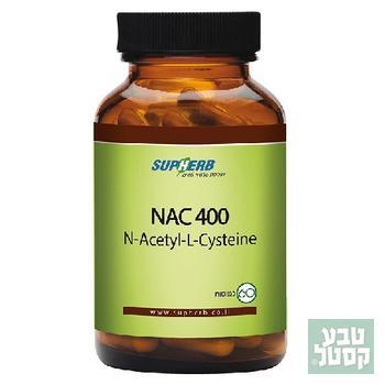 נ-אצטיל-ל-ציסטאין - NAC400 - סופהרב
