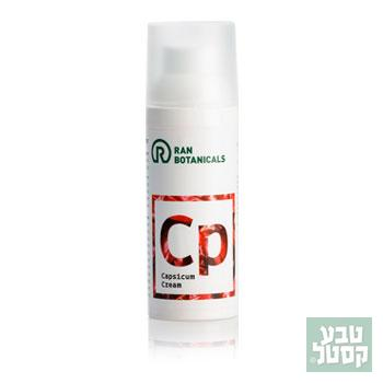 CP קרם קפסיקום 50 מ'ל RAN BOTANICALS