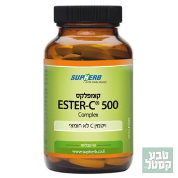 ויטמין אסטר סי 500 - סופהרב