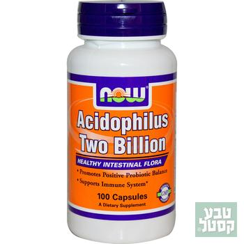 Acidophilus Two Billion אצידופילוס, 100 כמוסות