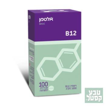ויטמין B-12 ללא חומצה פולית(100)כשר