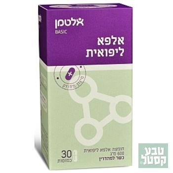 חומצה אלפא ליפואית (30 כמוסות) 600 מ'ג - אלטמן
