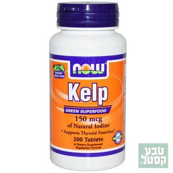 Kelp - אצות ים 200 טבליות - NOW