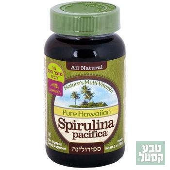 ספירולינה אבקה 141 גרם