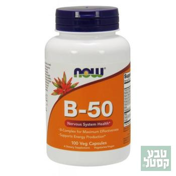 ויטמין B - 50