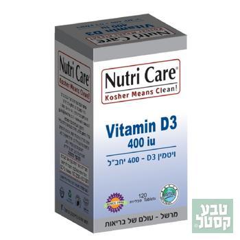 ויטמין 3D 400 נוטריקר