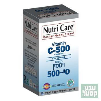 ויטמין C500 נוטריקר 100 כמ'