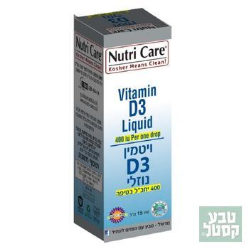 ויטמין D3 נוזלי של נוטריקר