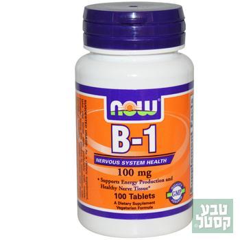 ויטמין B-1