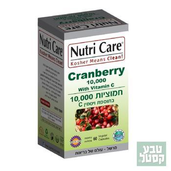 כמוסות חמוציות, capsules Cranberry - נוטריקר