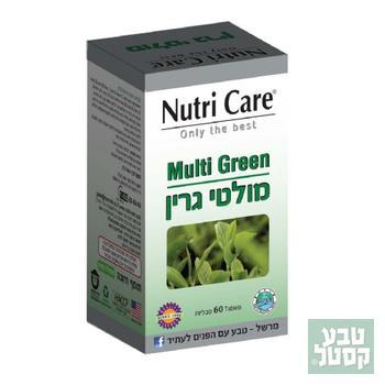 מולטי גרין (Multi Green) 60 טבליות כשר - נוטריקר