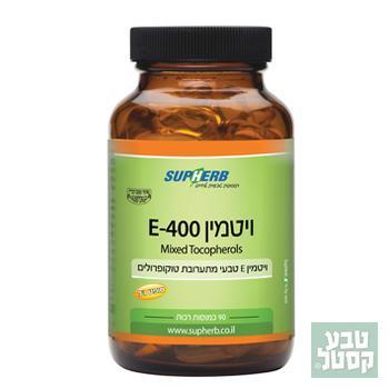 ויטמין E-400 בד'ץ 90 כמוסות - סופהרב