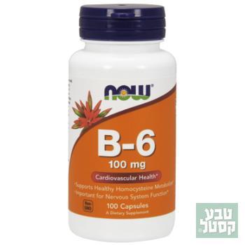 ויטמין B-6