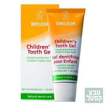 משחת שיניים לילדים וולדה (WELEDA)