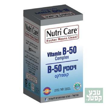 ויטמין B קומפלקס 50 כמ' בדה'ח נוטריקר