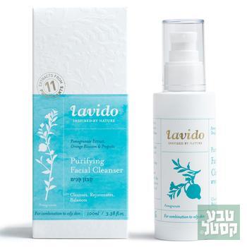 סבון פנים לעור שמן - לבידו