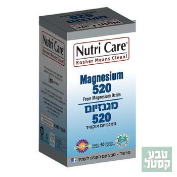 מגנזיום אוקסיד (Magnesium Oxide 520) בד'צ - נוטריקר