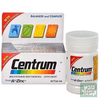 CENTRUM BASE -צנטרום קלאסי