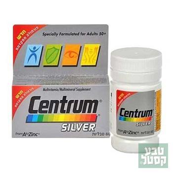 CENTRUM SILVER - צנטרום סילבר לגילאי 50+